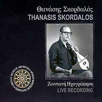 Thanasis Skordalos live recording 1977