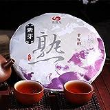 357g (0.787LB) Tè Pu'er Maturo Tè vecchio Puer Yunnan Germoglio viola Vecchio albero Tè Tè Pu'er Tè nero cotto Tè Pu-erh Tè Pu Erh Tè cinese Tè Tè sano Tè Puerh Rosso Verde Buono Shu Cha