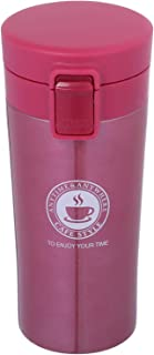 Stainless Steel Mug with Internal Filter and Safety Lock - Dark Red