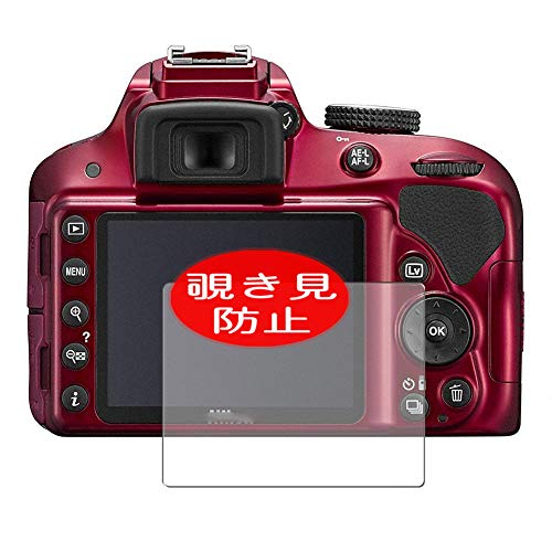 VacFun Anti Espia Protector de Pantalla, compatible con Nikon digital SLR camera D3300, Screen Protector Filtro de Privacidad Protectora(Not Cristal Templado) NEW Version