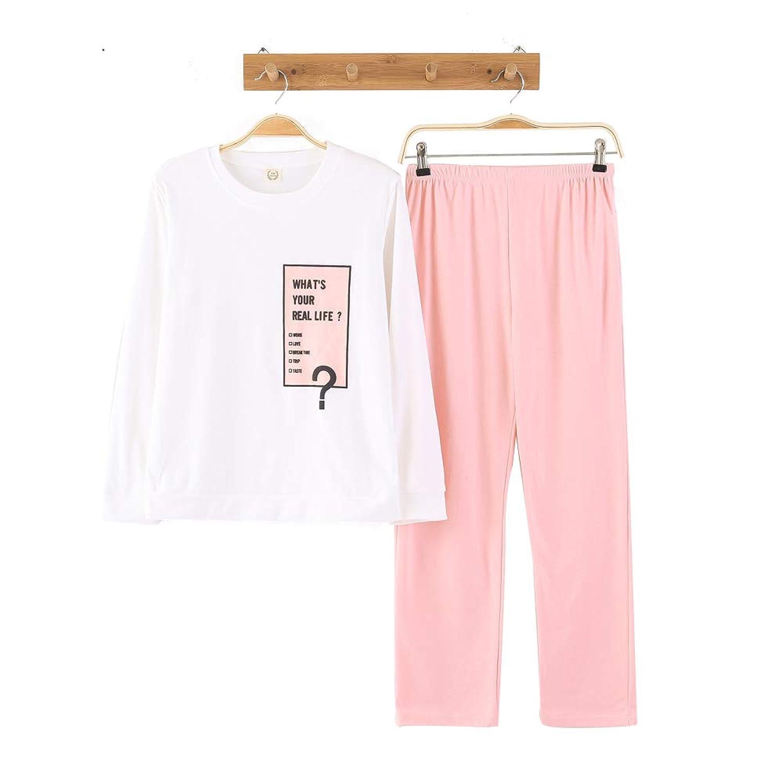 レディースパジャマ Tシャツタイプ 上下セット 長袖 綿ベア天竺 寝間着 優しい肌さわり 通気吸汗
