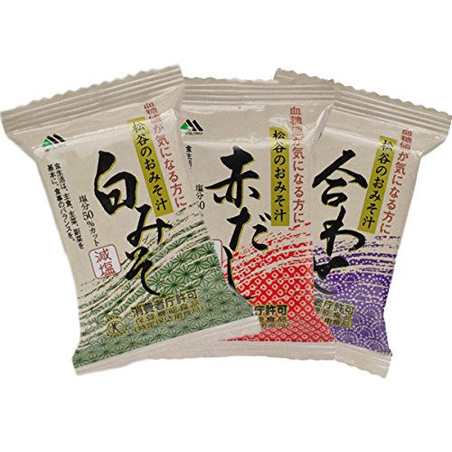 松谷のおみそ汁 50食セット(白みそ、赤だし、合わせ) 特保マークのフリーズドライ (白みそ20食、赤だし10食、合わせ20食)