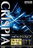 セイコーエプソン 写真用紙クリスピア(高光沢) A3ノビ KA3N20SCKR 1箱(20枚)
