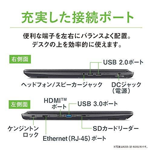 Acer(エイサー)『Aspire3』