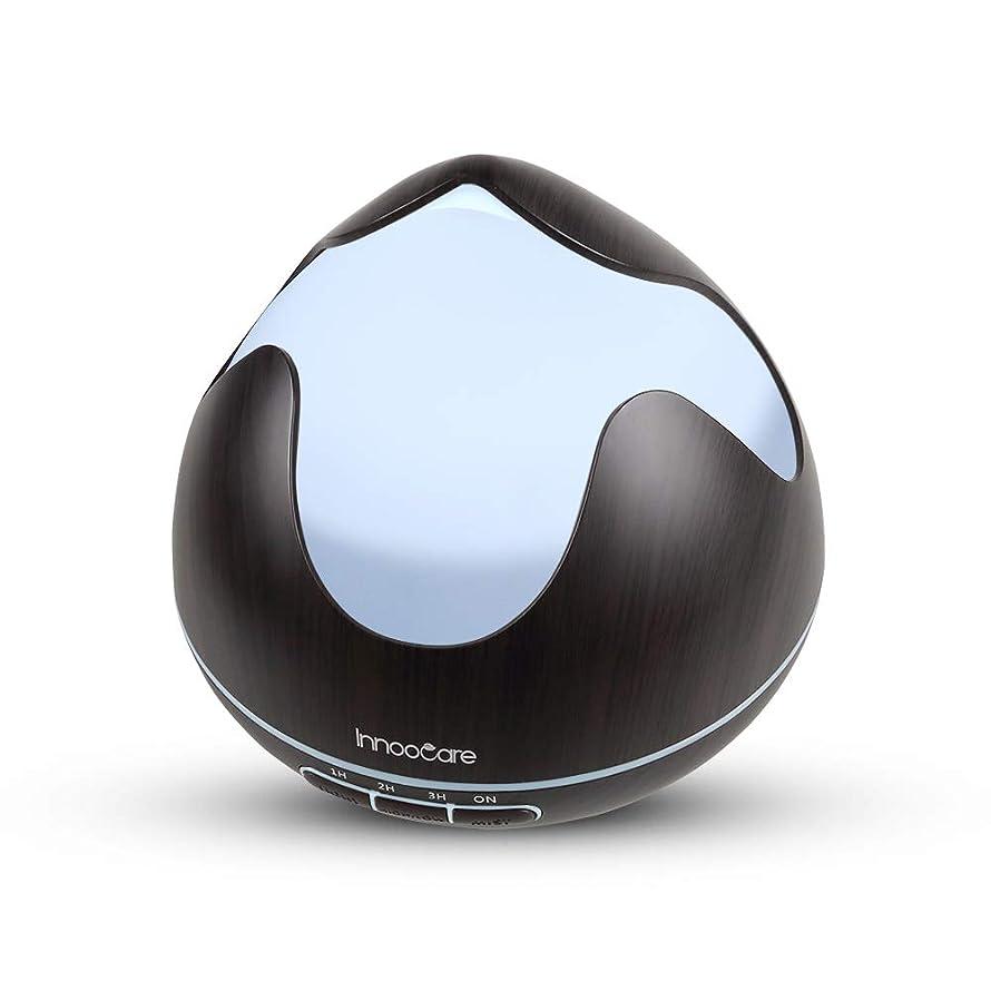 舗装するウガンダ起きている400ミリリットル超音波クールミストアロマ加湿器、アロマセラピーエッセンシャルオイルディフューザー付き7色変更LEDライト、調節可能,Deepgrain