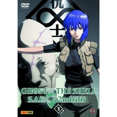 Ghost in the Shell - Stand Alone Complex 2nd Gig Vol. 3