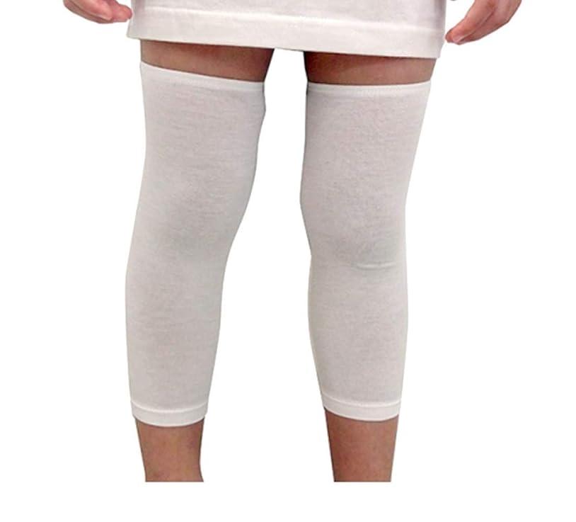 勝利小道具廃止Edenswear 亜鉛含有繊維ベビ子供膝サポーター 敏感肌湿疹肌向け (XXS)