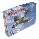 ホビーボス 1/72 エアクラフトシリーズ MiG-15 UTI ミジェット プラモデル 80262