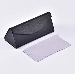 Eyeglasses Case - Foldable Holder Well Protected Easy to Carry- Matte Leather&Magnet Closure for Reading,School,Office (Beige)