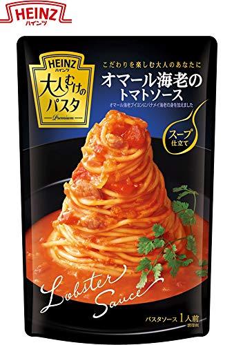 ハインツ大人むけのパスタ『オマール海老のトマトソーススープ仕立て』
