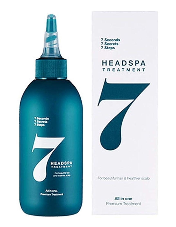 レシピよく話される学者Head Spa 7 treatment 200ml (脱毛トリートメント)