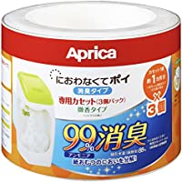 [Amazon限定ブランド] Aprica (アップリカ) coconbaby 紙おむつ処理ポット におわなくてポイ 消臭タイプ 専用カセット 微香3個パック 09125 「消臭」・「抗菌」・「防臭」可