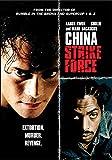 China Strike Force [Import USA Zone 1]