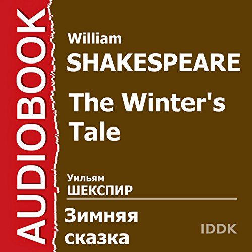 The Winter's Tale [Russian Edition]  By  cover art