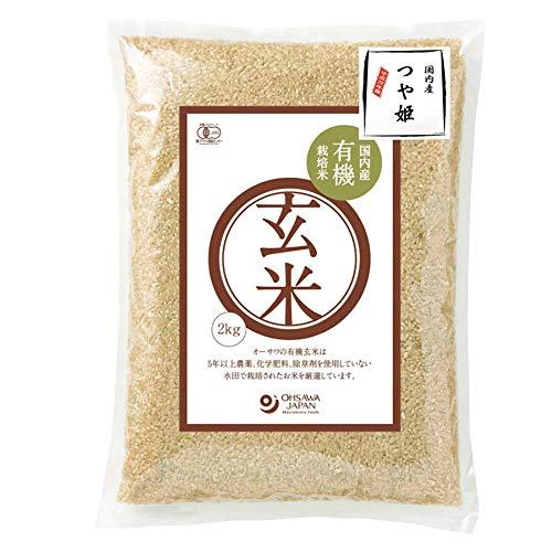 オーサワ  有機玄米(つや姫)国内産 2�s  2袋