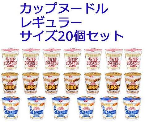 日清食品 カップヌードル レギュラーサイズ 3柄 20食セット