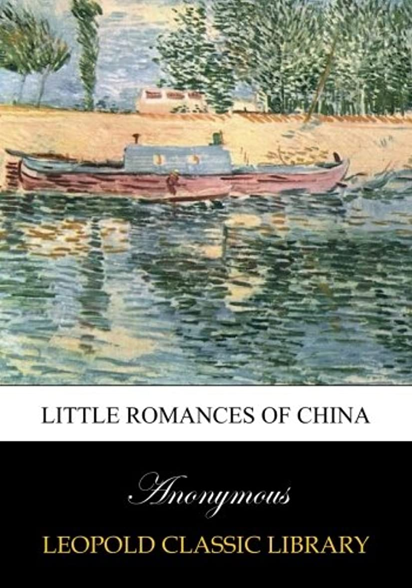対話カテナ警官Little romances of china