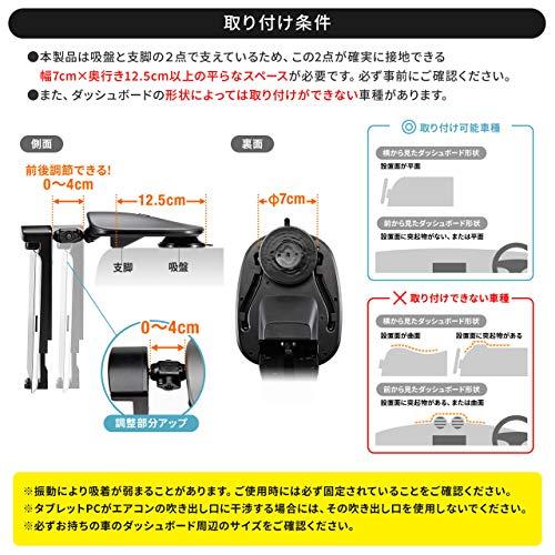 サンワダイレクト車載ホルダータブレットipad角度・高さ調整200-CAR010[フラストレーションフリーパッケージ(FFP)]