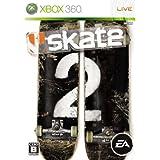 スケート 2 - Xbox360