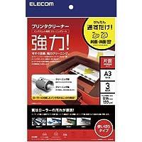 (4個まとめ売り) エレコム プリンタクリーニングシート(A3サイズ3枚入り) CK-PRA33