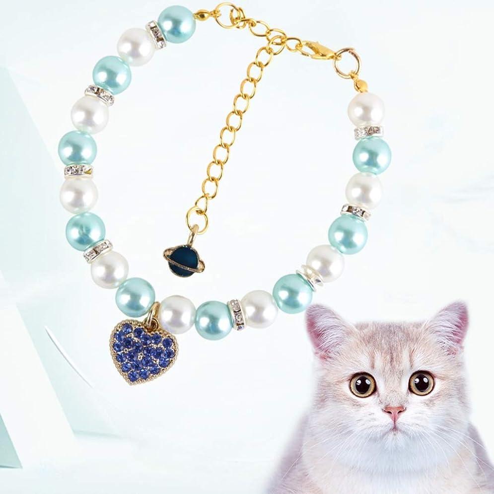 酸悲しいことにほとんどの場合CXQ ペットファッションジュエリー猫小犬真珠の首輪猫の首輪用品 (Color : Blue)