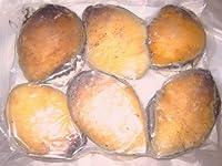 殻付あかね鮑(アワビ)1kg(6~10個)チリ産