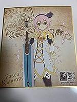 テイルズ オブ シリーズ ミニ色紙コレクション 第二弾 カノンノ パスカ アニメイト 色紙