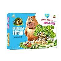 熊熊乐园创意组合拼插:熊熊小树屋