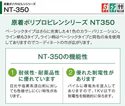アイテムID:6076529の画像8枚目