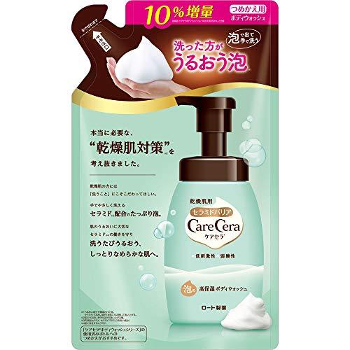 ケアセラ 泡の高保湿ボディウォッシュ ピュアフローラルの香り 350ml 詰め替え用