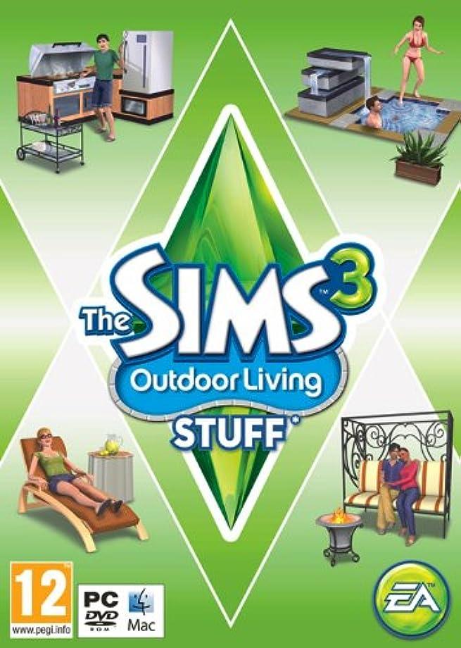 適用する締める領事館The Sims 3: Outdoor Living Stuff (PC) (輸入版)