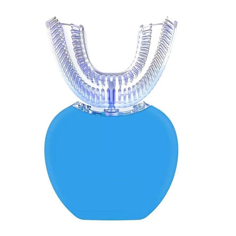 荒野規範アッティカス電動歯ブラシ、自動冷たいホワイトニングマッサージ360°洗浄、3スピード調節可能なU字型電動スマート歯ブラシ,Blue