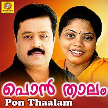 "Pon Thaalam (From ""Yaadavam"")"