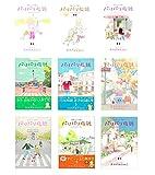 パリパリ伝説 コミック 1-9巻セット (フィールコミックス)
