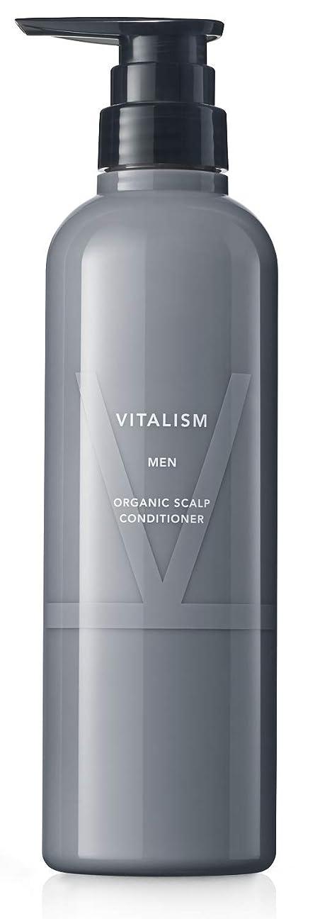 蒸気組み込むぬいぐるみバイタリズム(VITALISM) スカルプケア コンディショナー for MEN (男性用) 500ml 大容量 ポンプ式 [リニューアル版]
