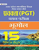 UTTAR PRADESH MADHYAMIK SHIKSHA SEVA CHAYAN BOARD PRAVAKTA (PGT) CHAYAN PARIKSHA, BHUGOL 15 PRACTICE SETS