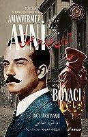 Türkler'in Sherlock Holmes'i Amanvermez Avni - Boyaci (8. Kitap)
