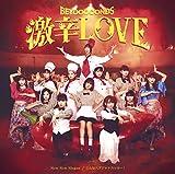 激辛LOVE / BEYOOOOONDS