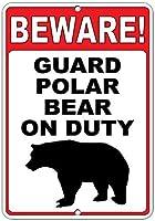注意してください! 義務のおかしい引用のシロクマを守る