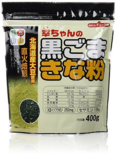 幸ちゃんの黒ごまきな粉 400g
