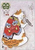 日本の侍猫のポスターヴィンテージタトゥー猫の壁アート面白い動物の絵抽象的なキャンバスプリント猫の写真レトロな家の装飾40x60cmフレームなしD8