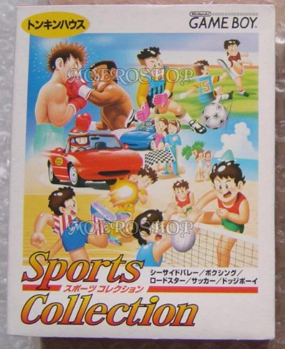 Sports collection - GameBoy - JAP