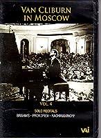 Van Cliburn in Moscow 4 / [DVD] [Import]