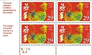 1992 CHINESE LUNAR NEW YEAR OF THE ROOSTER #2720 Plate Block of 4 x 29¢ US Postage Stamps