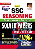 Kiran SSC Reasoning Chapterwise and Typewise Solved Papers 1999-Till Date 11000+ Objective Questions(English Medium)(3101)