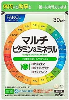 ファンケル(FANCL) マルチビタミン&ミネラル 約30日分