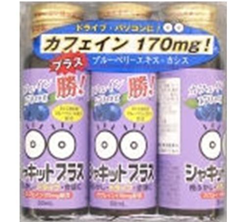 阪本漢法製薬『シャキットプラス』