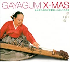 Korean Traditional 12 String Zither Instrumental Solo Christmas Holiday Carols Hymns Songs Music