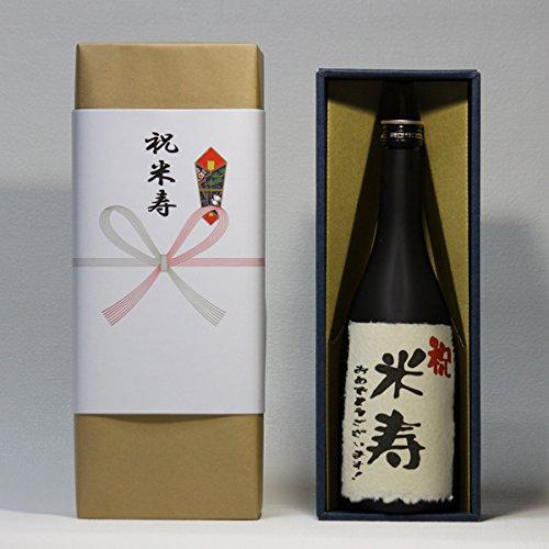 【米寿祝 熨斗+ギフト箱+ラッピング 付き】おめでとうございます! オリジナル 祝 ラベル 芋焼酎 720ml
