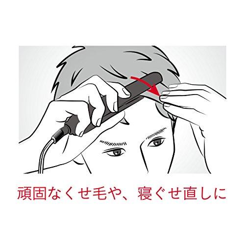 コイズミヘアアイロンメンズビューティーストレートブラックKMC-0610/K